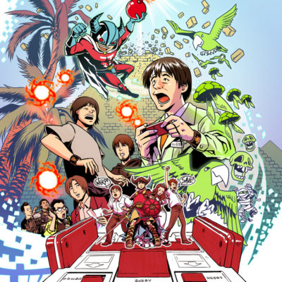 Game Center CX: The Movie